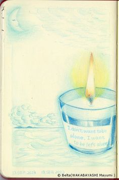 2013_09_18_candle_01_s  Blue candle  My friend Enju gave me a hand made candle.  Thank you,Enju!  for this drawing I used: Faber castell polychromos Moleskine sketchbook  © Belta(WAKABAYASHI Mayumi )