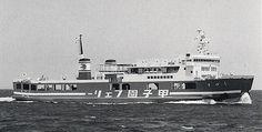 Το ''NAURO'' Ιαπωνικής ναυπήγησης του 1985. Σημερινό ''ΜΑΡΜΑΡΙ ΕΞΠΡΕΣ''.