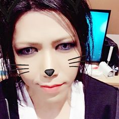 Aoi- the GazettE