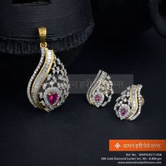 from our exclusive collection. Diamond Jhumkas, Diamond Studs, Diamond Pendant, Diamond Jewelry, Indian Jewelry Sets, Pendant Set, Bridal Jewelry, Jewelery, Jewelry Design