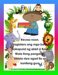 Practice reading with these Tagalog Reading Passages. These can be useful for remedial instruction or can be posted in your classroom wal. Reading Comprehension Worksheets, Reading Passages, Classroom Walls, Classroom Decor, Grade 1 Lesson Plan, Losing A Loved One Quotes, Grade 1 Reading, 1st Grade Worksheets, Award Certificates
