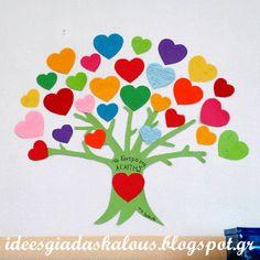 Ιδέες για δασκάλους:Το δέντρο της αγάπης στην τάξη μας!