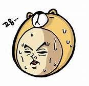 바카라사이트 『 GU880。COM 』 바카라게임사이트 바카라사이트 바카라게임사이트 바카라사이트 바카라게임사이트 바카라사이트 바카라게임사이트 바카라사이트