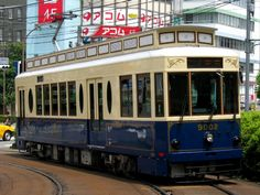 Tram In Tokyo Arakawa Line Retro Train
