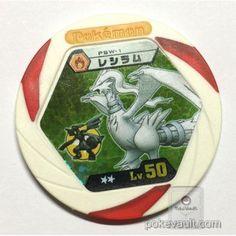 Pokemon 2011 Battrio Reshiram Spin Single Rare Coin (White Version) #PSW-1