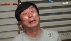 사오정의 밉상 #이수근 #밉상 #신서유기3 #신서유기 #은지원 #강호동 #안재현 #규현 #송민호 #이승기 #njttw #newjourneytothewest #newjourneytothewest3 #njttw3 #leesugeun #leesoogeun #kanghodong #eunjiwon #ahnjaehyun #kyuhyun #songmino Journey To The West, New Journey, Funny Photos, Korea, Kpop, Memes, Design, Funny Pics, Silly Pictures