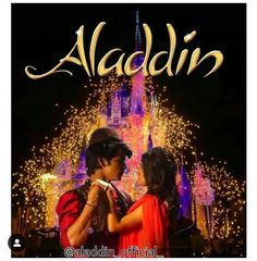 Teen Celebrities, Celebs, Dance India Dance, Crazy Fans, Cute Photography, Daddys Little Girls, Cute Actors, Always Love You, Bollywood Stars