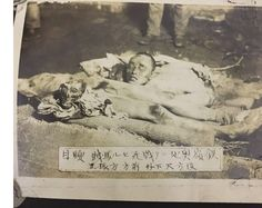 "Not the so called Nanking Massacre, but another postcard showing ""Mounted bandit leaders who were killed in a battle at Tieling hinterland"" Postcards such as this one were very popular and sold to Japanese soldiers in China as souvenirs. Later these images would have their captions cropped and the atrocities blamed on the Japanese army. China was a dangerous place, you had nationalists, communists, warlords, bandits, deserted militia roaming the countryside all trying to kill each other."