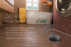 Картинки по запросу aqua sensor as02
