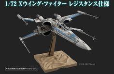 STAR WARS PLASTIC MODEL