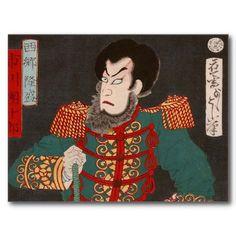 Saigo prosperous/Ichikawa group ten 郎 Post Cards