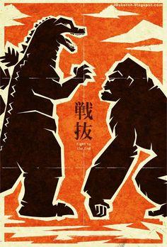 Alternative Godzilla movie poster