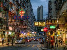 Hong Kong : 九龍城ストリート