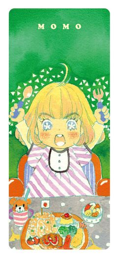 Chika Umino. March Came in like a Lion.