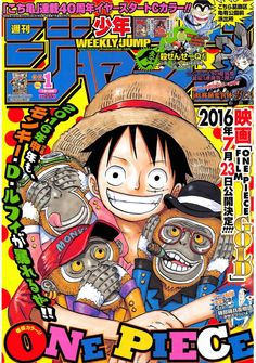 One Piece weekly shonen jump cover by eichiiro oda