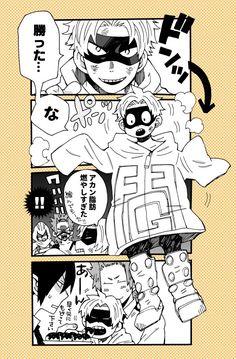 Characters: Fatgum, Tamaki Amajiki, Kirishima Eijirou.