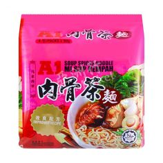 A1 Soup Spices Noodle 90g Asian Noodles, Soba Noodles, New Recipes, Snack Recipes, Cooking For A Group, Recipe Images, Buckwheat, A Food, Mise En Place