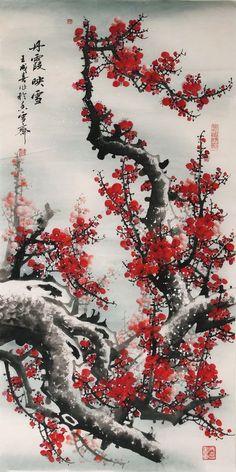 Plum – Chinese plum blossom painting Related posts: Lin Li's Chinese Art: Original Art ACEO Watercolor Painting KOI Plum Blossoms Japanese Artwork, Japanese Painting, Chinese Painting Flowers, Chinese Flowers, Arte Ninja, Japon Illustration, Botanical Illustration, Samurai Artwork, Art Asiatique