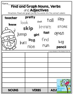Find and Graph NOUNS, VERBS, and ADJECTIVES!  So many FUN and engaging worksheets!