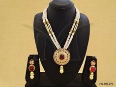 ROUND WHEEL STYLE DESIGNED ANTIQUE DESIGNER PENDANT SET   Antique Designer Pendant Sets   Antique Jewellery   Antique Mala Sets   Manek Ratna