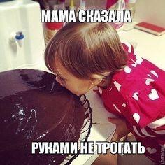 Hello Memes, Walk Around The World, Life Hackers, Russian Memes, Funny Mems, Fake Love, Stupid Memes, Fnaf, Good Times