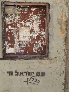 עם ישראל חי - בתל אביב
