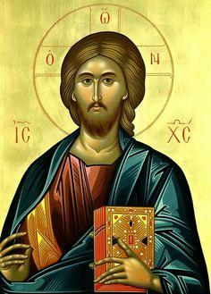 xristianorthodoxipisti.blogspot.gr: Κύριε Ιησού Χριστέ, Υιέ του Θεού, ελέησόν με   Συμ...