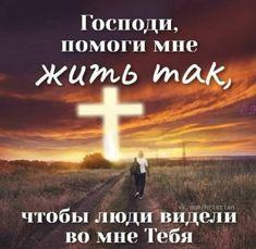 Faith, Movies, Movie Posters, Films, Film Poster, Cinema, Movie, Loyalty, Film