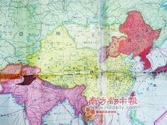 滿洲國 - Google 搜尋