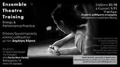Ensemple Theatre Training, με τον Δημήτρη Βάρκα στην Facta non Verba Events, Movies, Movie Posters, Films, Film Poster, Cinema, Movie, Film, Movie Quotes