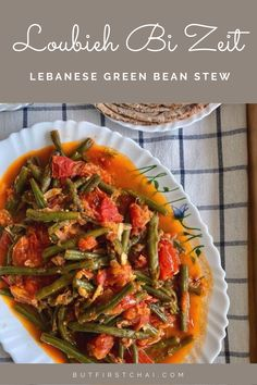 Halal Recipes, Lebanese Recipes, Bean Recipes, Healthy Recipes, Frozen Green Beans, Green Beans And Tomatoes, Green Bean Dishes, Vegetarian Side Dishes, Bean Stew