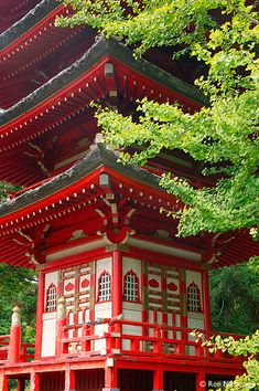 Buddhist Pagoda in the Japanese Tea Garden, Golden Gate Park, San Francisco, California.