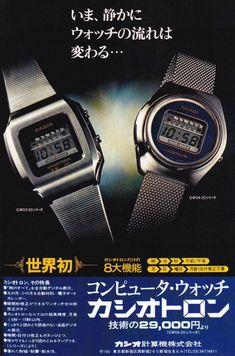 カシオ計算機 カシオトロン 広告 1976