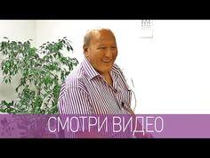 Секрет успеха М.С. Норбекова - в правильном отдыхе!