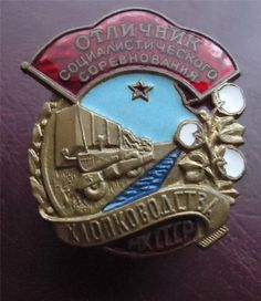 Soviet Russian Excellent in Cotton Production Badge 196 Order Medal | eBay