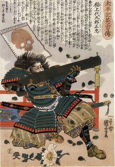 Japanese wood block print of a samurai firing an o-zutsu tanegashima (matchlock hand cannon).