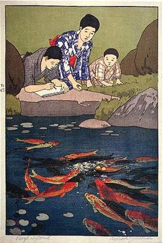 Carp in Pond  by Hiroshi Yoshida, 1926