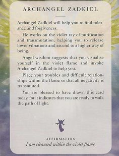 """Archangel Zadkiel"" -  Angel Card – Diana Cooper"