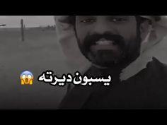 شاعر سعودي سبو ديرته ، شوف رده عليهم 😢💔 - YouTube