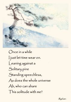 One Word Quotes, Zen Quotes, Nature Quotes, Strong Quotes, Poetry Quotes, Wisdom Quotes, Book Quotes, Buddhist Wisdom, Spiritual Wisdom