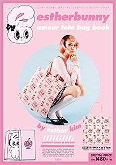estherbunny amour totebag book (バラエティ) | |本 | 通販 | Amazon
