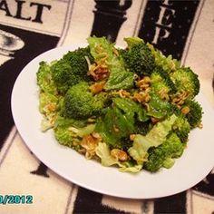 Crunchy Romaine Toss - Allrecipes.com