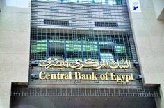 """اليوم .."""" #البنكـالمركزي """" يطرح #سندات خزانة بقيمة 4.75 مليار جنيه  للتفاصيل من فضلك إضغط على الرابط المرفق :  https://www.jaziracapital.com/jazira/News/CompNewsDetails.aspx?NewsID=2022"""