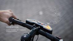 Dubike, le vélo connecté de Baidu