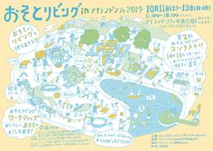 http://www.udcic.jp/wordpress/wp-content/uploads/2014/09/s_osoto_omote.jpg