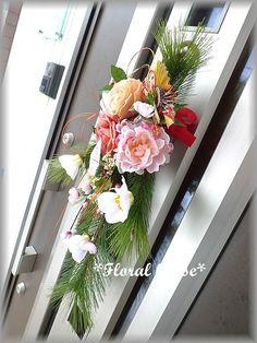 Floral houseオリジナル お正月飾りアーティフィシャルフラワー(造花)でお正月飾りを作りました。毎年恒例の人気作品です超特大の松飾りです。ショップ...|ハンドメイド、手作り、手仕事品の通販・販売・購入ならCreema。