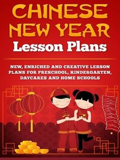 Chinese New Year Lesson Plans 2016