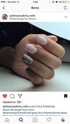#дизайн #ногти #ногти2017 #дизайнногтей