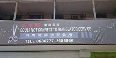Could not connect to translator service