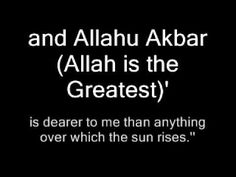 WHAT THE PROPHET(SAW) SAID ABOUT DHIKR (HADITH) - YouTube